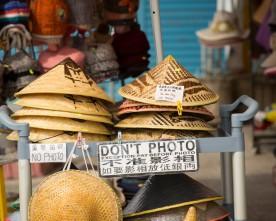 Don't photo