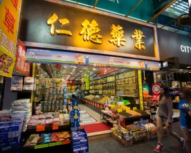 Winkelen in Hong Kong