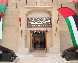 Het Dubai Museum